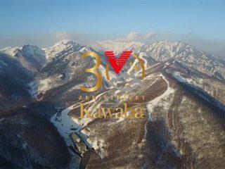 18-19川場スキー場 PV