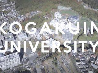 「4年後への設計図。」  工学院大学 大学紹介