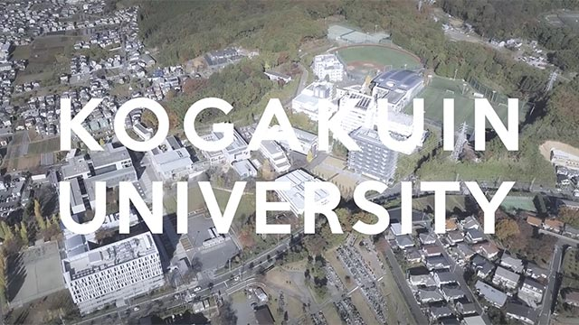 工学院大学
