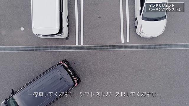 【ヴェルファイア】プロフェッショナル ボイス