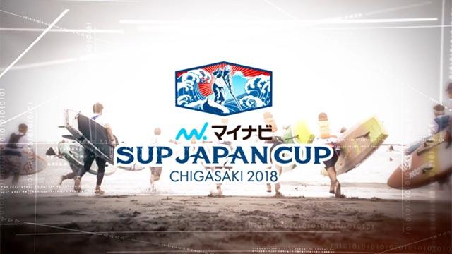Mynavi SUP JAPAN CUP CHIGASAKI 2018