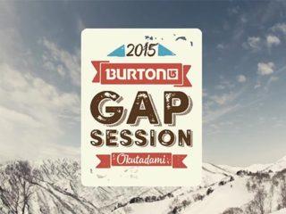 BURTON GAP SESSION