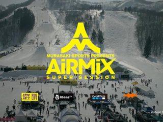 MURASAKI SPORTS presents AIR MIX 2017