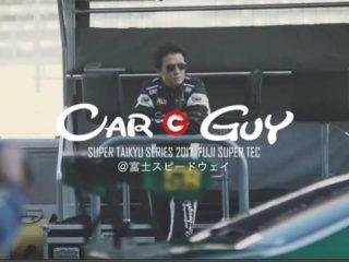 スーパー耐久シリーズ 富士SUPER TEC CARGUYレーシング